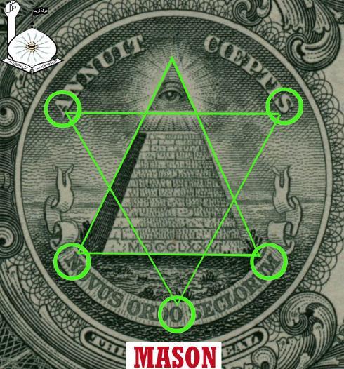 http://rahhha.persiangig.com/mason/Dollar%20%2814%29.jpg